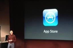iPhone 3G - App Store